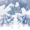 "Yob ""The Unreal Never Lived"""