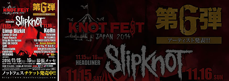 AMON AMARTH confirmed for KNOTFEST Japan in November!