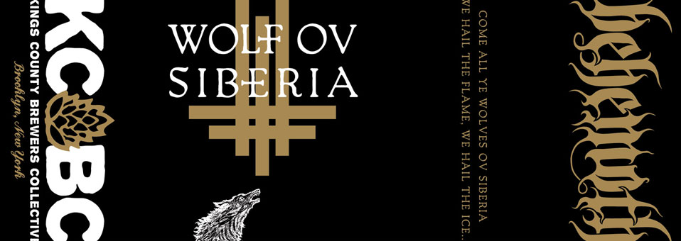 "Behemoth and Kings County Brewers Collective join forces for ""Wolf ov Siberia"" Double IPA"