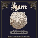 Igorrr plot debut North American tour for 2018